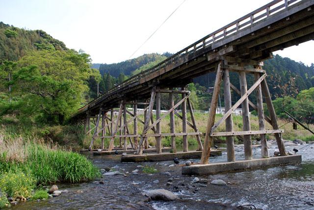 黒木町指定文化財 南仙橋