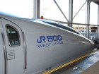 500系新幹線 (1)